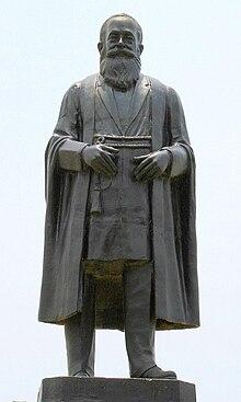 Statue of G U Pope.jpg