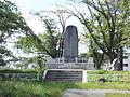 Stone monument of Sakakida Seibe.jpg