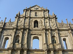 Ruins of Saint Paul's Church, Macau, one of many churches built by the Jesuits in Asia during the 16th and 17th centuries