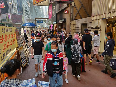 People in Hong Kong wearing face masks Street in Hong Kong during the COVID-19 pandemic.jpg