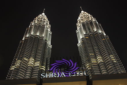 Suria KLCC, located between the Petronas Twin Towers Suria klcc petronas twin towers.jpg