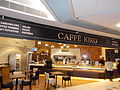 Sutton, Surrey, London - Cafe Kiko.JPG