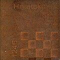 Symbol of Hrvatska by Helmut Blažej, Bleiburg.jpg