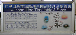 TWAlishanRailTimetable.jpg