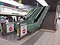 TW 台北市 Taipei 松山區 SongShan District 台北捷運 MRT Station interior August 2019 SSG 19 Taipei Arena Station.jpg