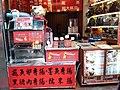 TW 台灣 Taiwan 新北市 New Taipei 瑞芳區 Ruifang District 九份老街 Jiufen Old Street August 2019 SSG 24.jpg