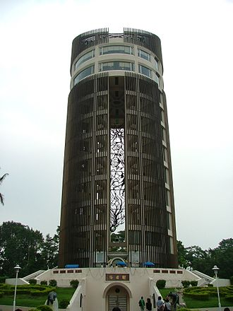 Kagi Shrine - Image: TW Chiayi sun shooting tower 20051008