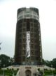 TW Chiayi sun-shooting tower 20051008.jpg