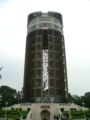 TW Chiayi sun-shooting tower 20051008.jpg