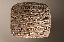 Tablet with Cuneiform Inscription LACMA M.79.106.2 (4 of 4).jpg