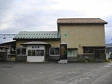 青森県道104号館田停車場線 - Wi...