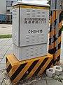 Taichung City Police monitoring system box C1-09-016 20180825.jpg