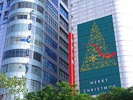 Tainan Focus Square + Shin Kong Mitsukoshi Tainan ChungShan Store.JPG
