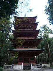 Taisekiji-gojunoto(s)