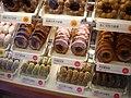Taiwan donut shop.jpg