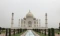 Taj Mahal - Front View.png
