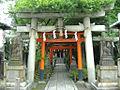 Takenobu-inari Mibu, Kyoto - panoramio.jpg