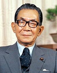 Takeo Miki cropped 1 Takeo Miki 19741209.jpg