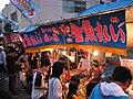 Tanabata festival in Hiratsuka 09.jpg
