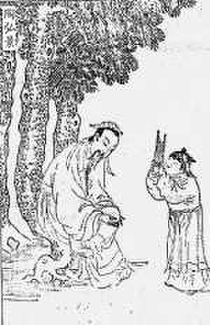 Tao Hongjing - Daoist master Tao Hongjing
