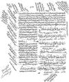 Tapurian Qur'an (Al-Qadr).PNG