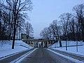Tartu - -i---i- (31827309940).jpg