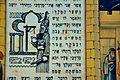 Tel Aviv-Yafo 16277 (11806714006).jpg