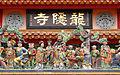 Temple of Chukou 03.jpg