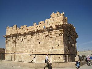 Al-Dumayr - Temple of Zeus Hypsistos, Dumeir