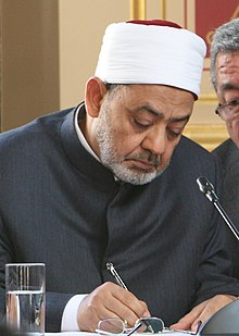 The Archbishop of Canterbury and the Grand Imam of Al-Azhar (18545484378) (cropped on el-Tayeb).jpg