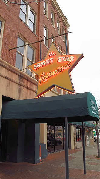 Bessemer, Alabama - The Bright Star in Bessember is Alabama's oldest restaurant