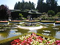 The Butchart Gardens (Star Pond) (16.08.06) - panoramio.jpg