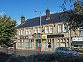 The Friendship Pub, Stocksbridge ... Without Any Friends^ - geograph.org.uk - 1015156.jpg