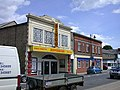 The Hippodrome, March - geograph.org.uk - 847240.jpg