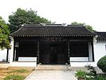 The Memorial Temple for Lu Xiangsheng 07 2012-10.JPG