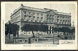 El-Hakaneia Palace - El-Hakaneia Palace