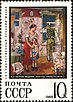 The Soviet Union 1968 CPA 3708 stamp ('The Year 1919. Alarm' (1934) by Kuzma Petrov-Vodkin (1878-1939)).jpg