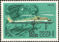 The Soviet Union 1969 CPA 3833 stamp (Helicopter Mil Mi-10, 1965. Visualization of Constellation Leo).png
