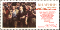 The Soviet Union 1970 CPA 3849 stamp (With Lenin (After Vladimir Serov)).png
