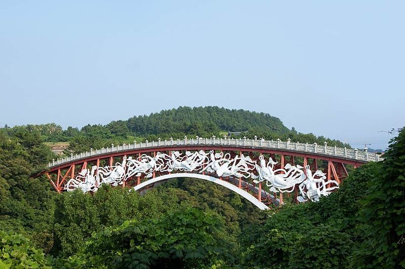 File:The Sunim bridge - Jeju Island in Korea - UNESCO World Natural Heritage.jpg