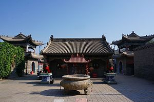 Northeast China folk religion - Image: The Temple of Lord Guan in Chaoyang 27 2015 09