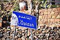The Town of ..., Yemen (11042667554).jpg