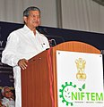 The Union Minister for Water Resources, Shri Harish Rawat addressing at the inauguration of the National Institute of Food Technology Entrepreneurship and Management (NIFTEM), at Kundli, Haryana on November 07, 2012.jpg