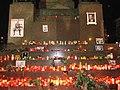 The day Václav Havel died (6536350507).jpg