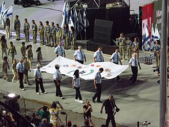 Maccabiah Games - The World Maccabi Movement flag during the opening ceremony of the 19th Maccabiah.