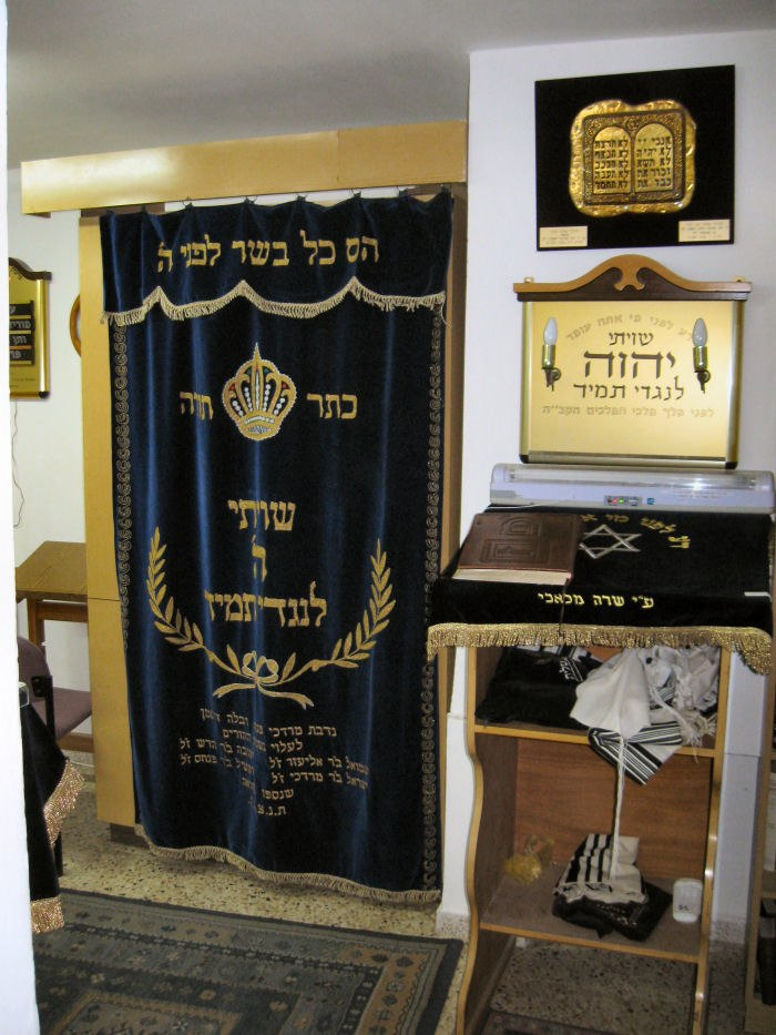 The place of of Ten Commandment made from Morano Glass at Kedumim Synagogue SHetibe up from the stand.AAA