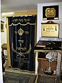 The place of of Ten Commandment made from Morano Glass at Kedumim Synagogue SHetibe up from the stand.AAA.jpg