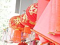 The red lantern in Chinese store at Yuen Long.jpg