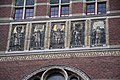 Tile panels on north facade of the Rijksmuseum Amsterdam (01).jpg