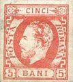 Timbru(1) Carol I, 1871.jpg